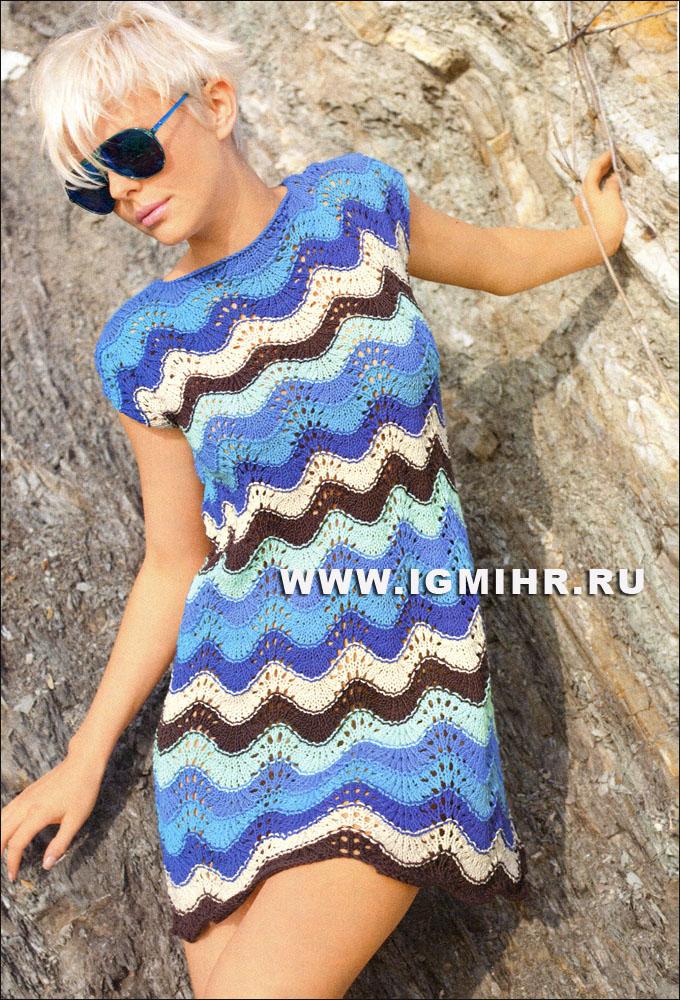 Схема вязания платья Миссони