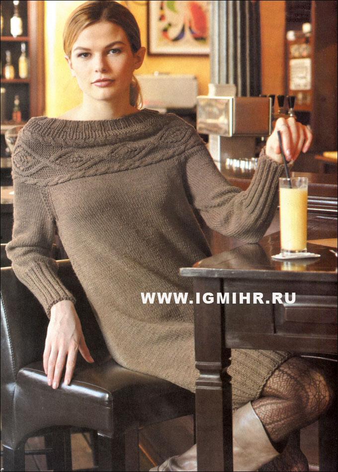 Теплое платье цвета капучино с