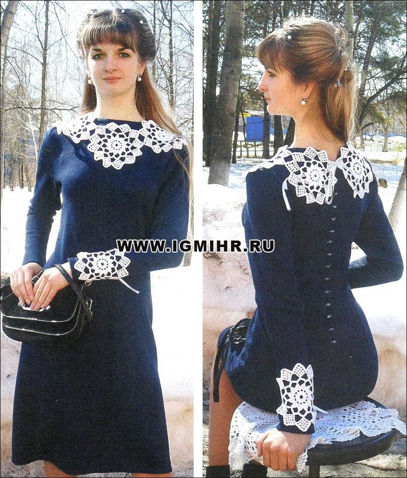 Голубое с белым платье крючком