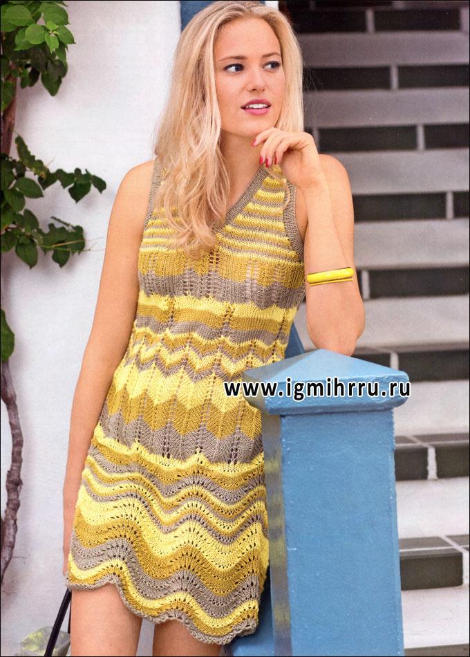 Для солнечного лета. Полосатое узорчатое платье. Спицы