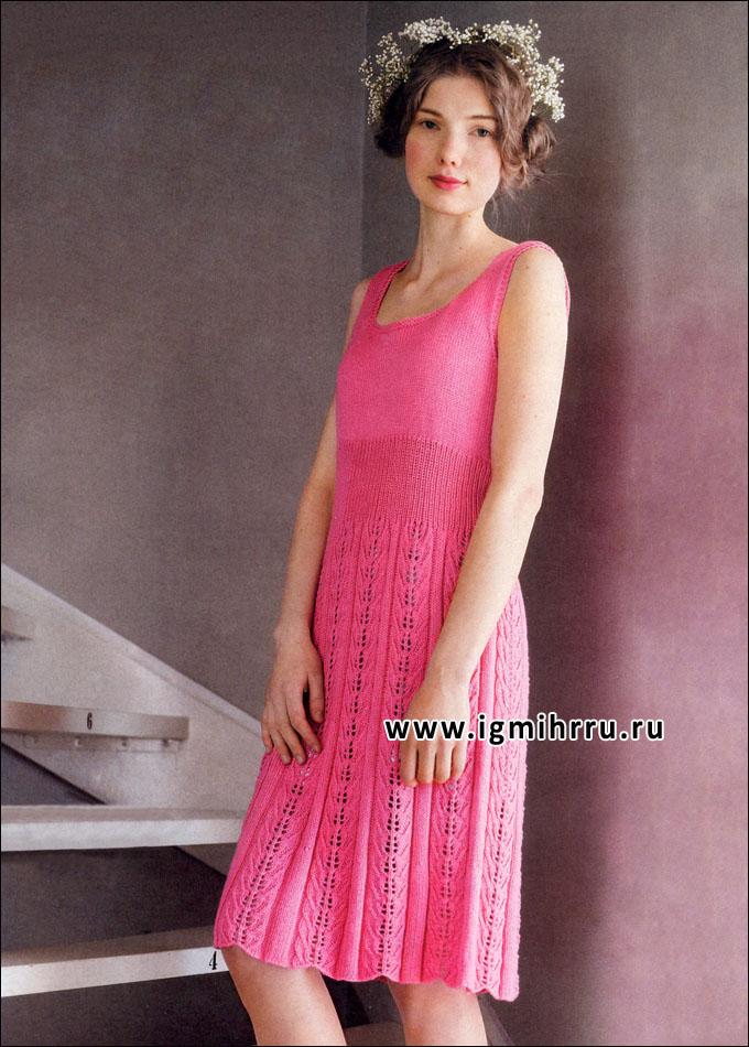 Летнее платье малинового цвета, от финских дизайнеров. Спицы
