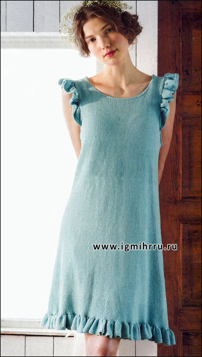 Летнее голубое платье с оборками, от финских дизайнеров. Спицы