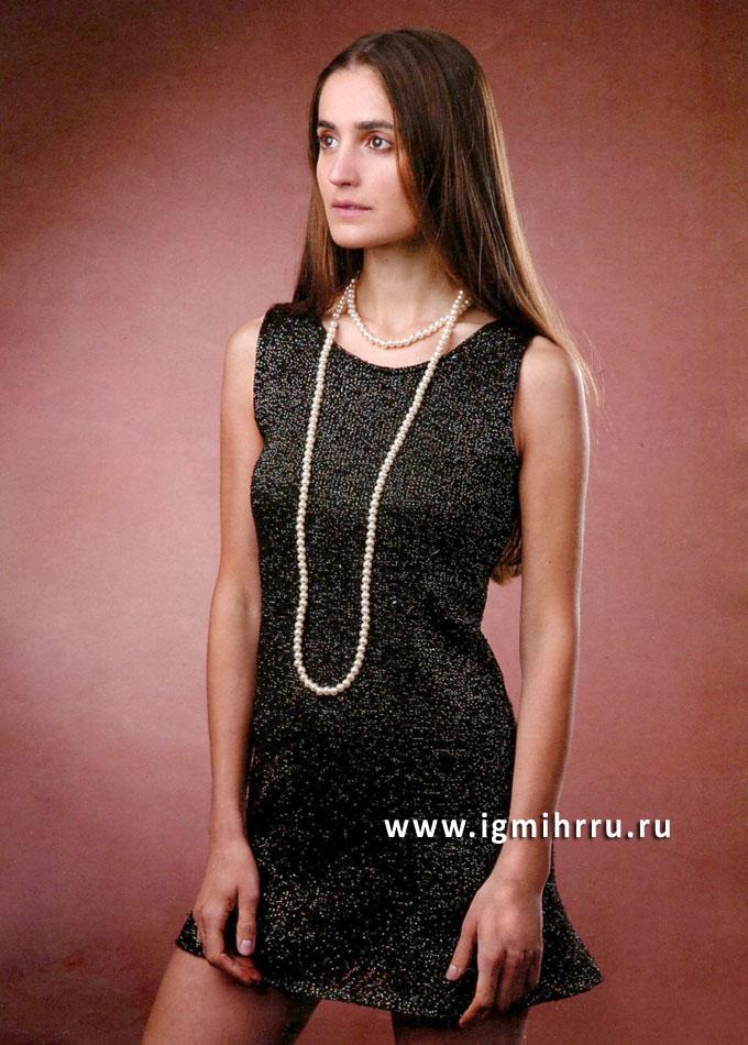 Маленькое черное платье. Спицы
