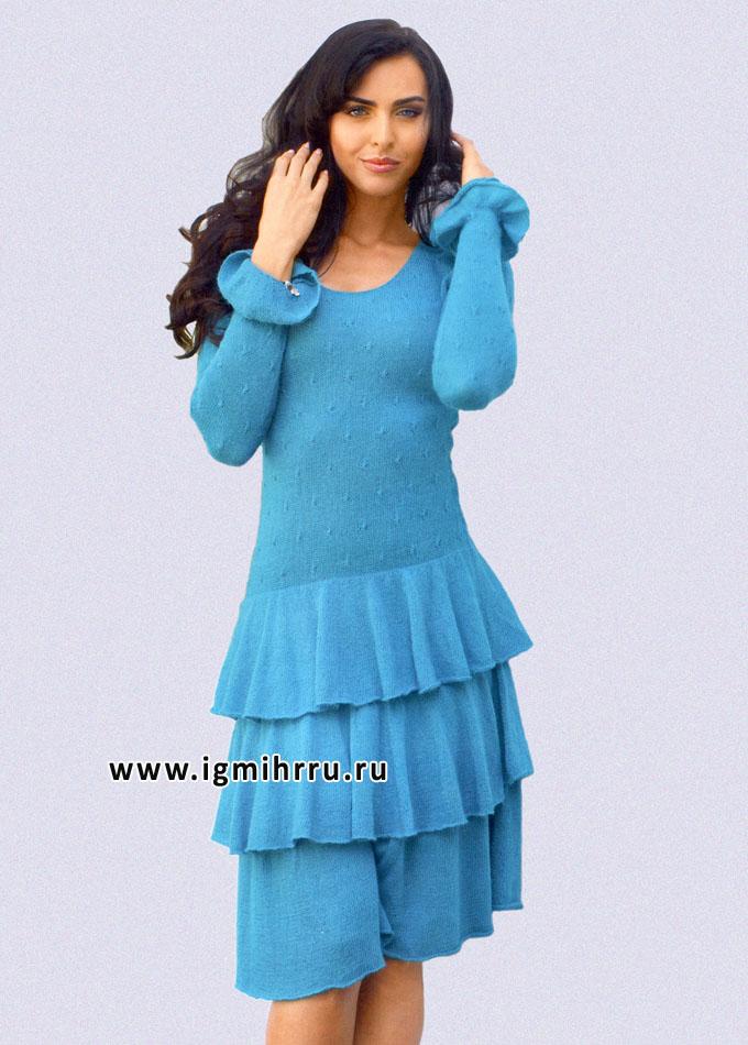 Леди в голубом. Платье с воланами и узором «бантики». Спицы