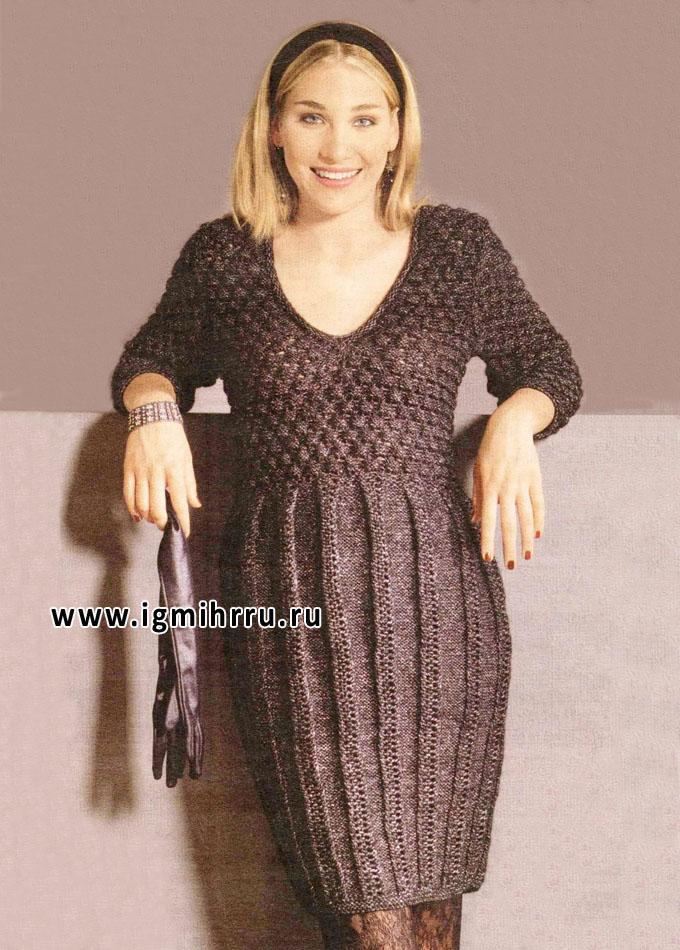 Платье-баллон с ажурным узором и шишечками. Спицы