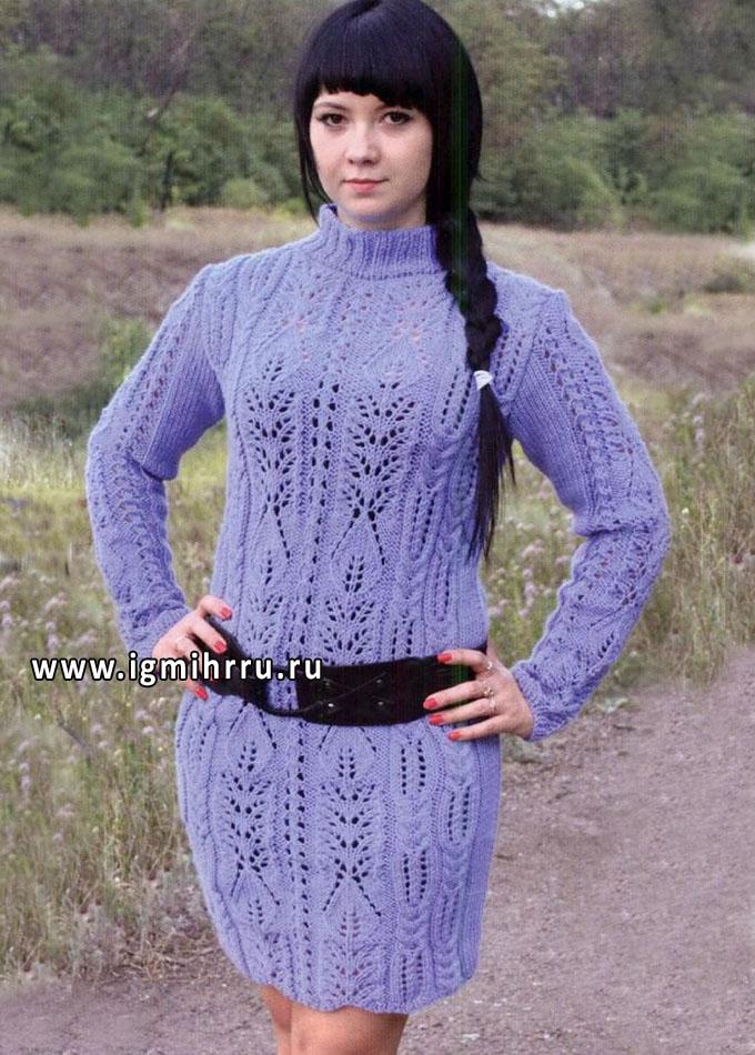 Сиреневое платье с ажурными узорами. Спицы