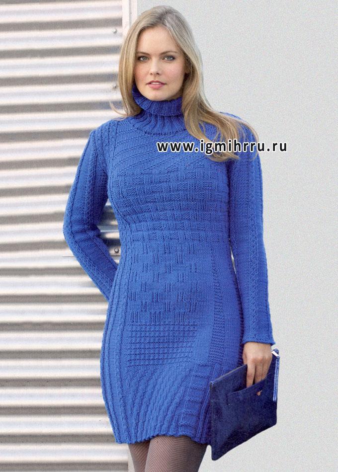 Холодный цвет и модный дизайн. Синее шерстяное платье с великолепным сочетанием узоров. Спицы
