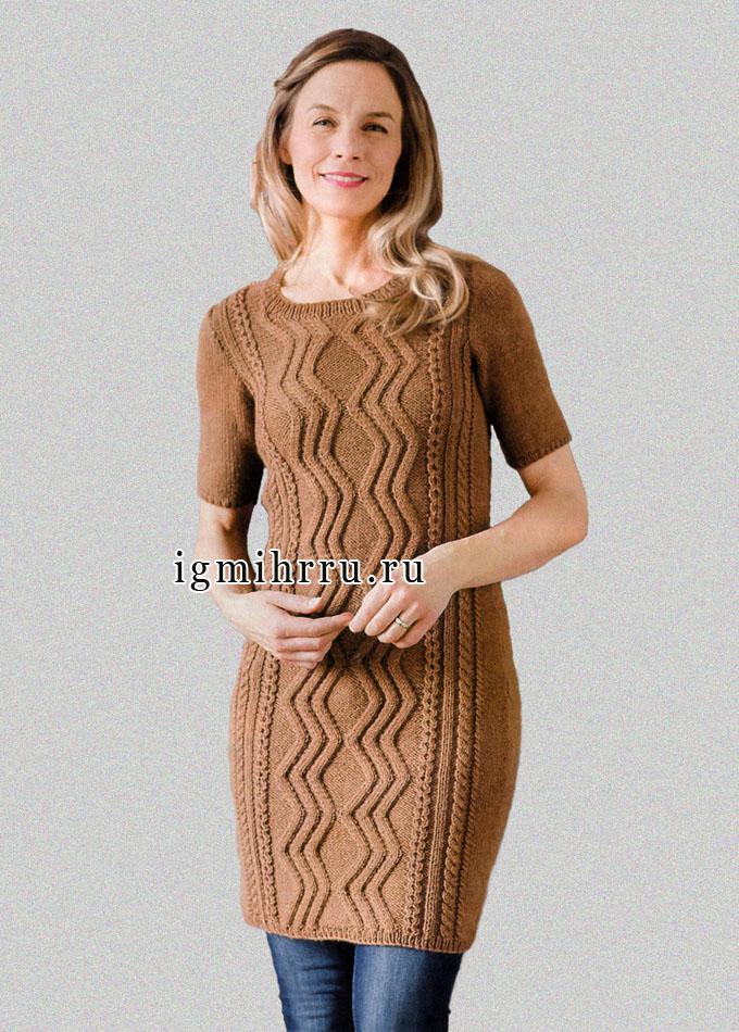 Теплое платье-туника коричневого цвета, от финских дизайнеров. Спицы