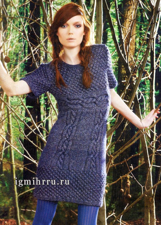 Комфортное синее платье с косами, от итальянских дизайнеров. Спицы