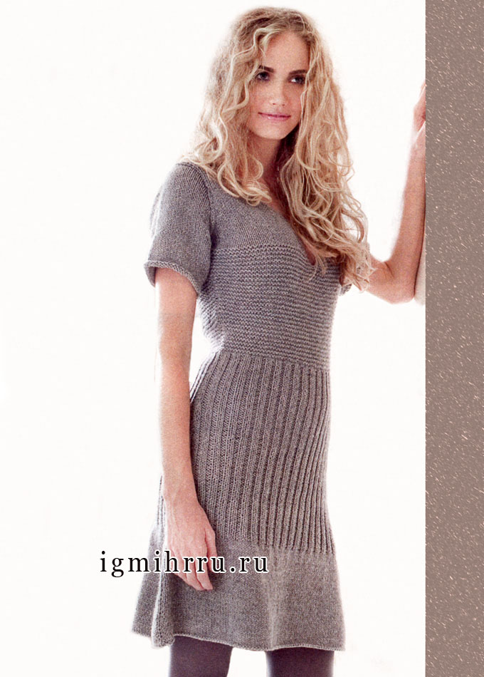 Просто и комфортно! Серое меланжевое платье, от Lana Grossa. Спицы