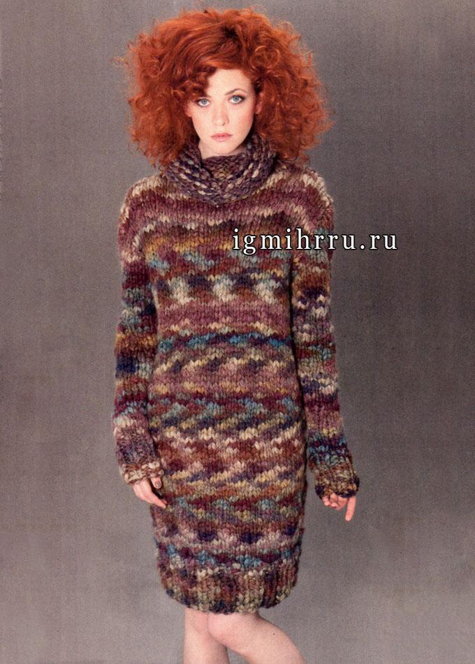 Объемное видение. Меланжевое платье из толстой пряжи с добавлением мериносовой шерсти, от Lana Grossa. Спицы