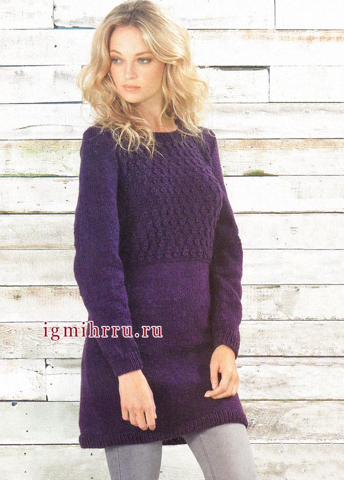 Фиолетовая шерстяная туника с рельефным узором, от финских дизайнеров. Спицы