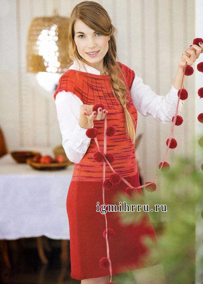 Шерстяное платье в красных тонах, от финских дизайнеров. Вязание спицами
