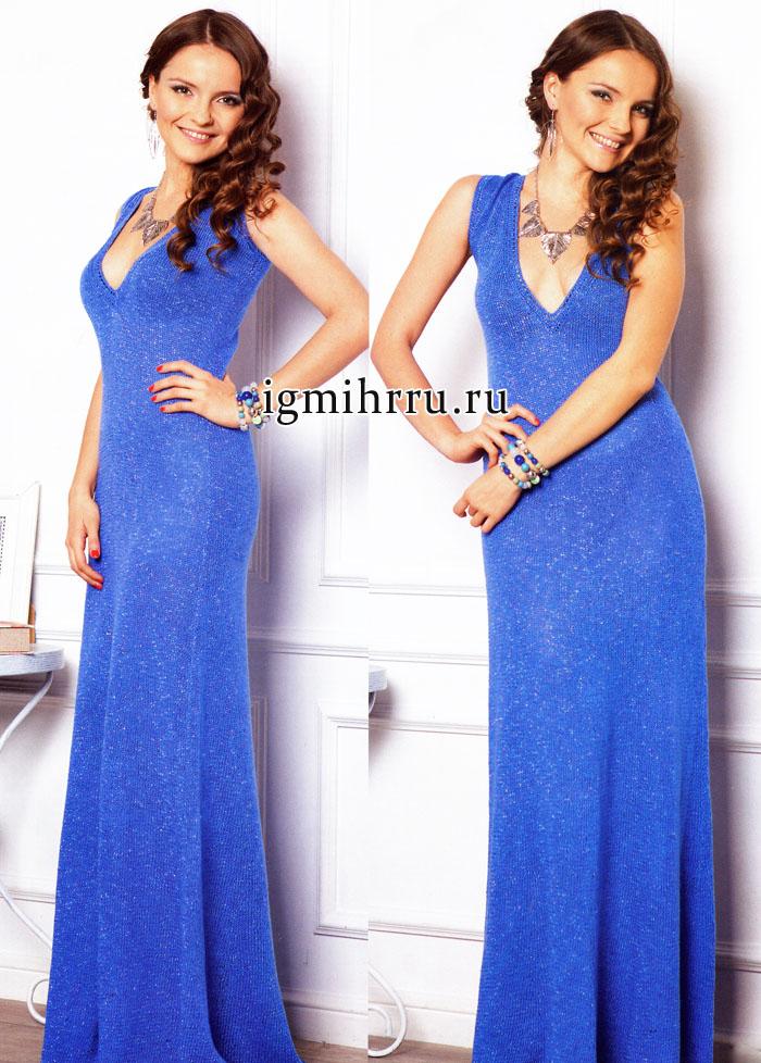 Длинное вечернее платье синего цвета. Вязание спицами