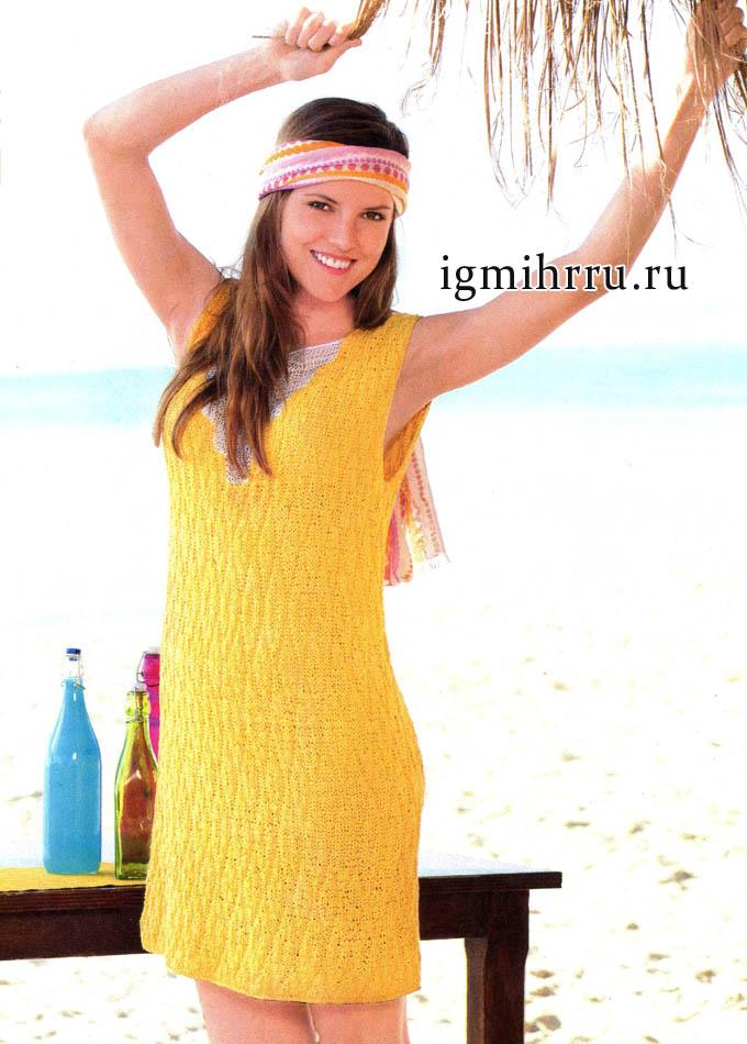 Солнечно-желтая летняя туника со структурным узором. Вязание спицами