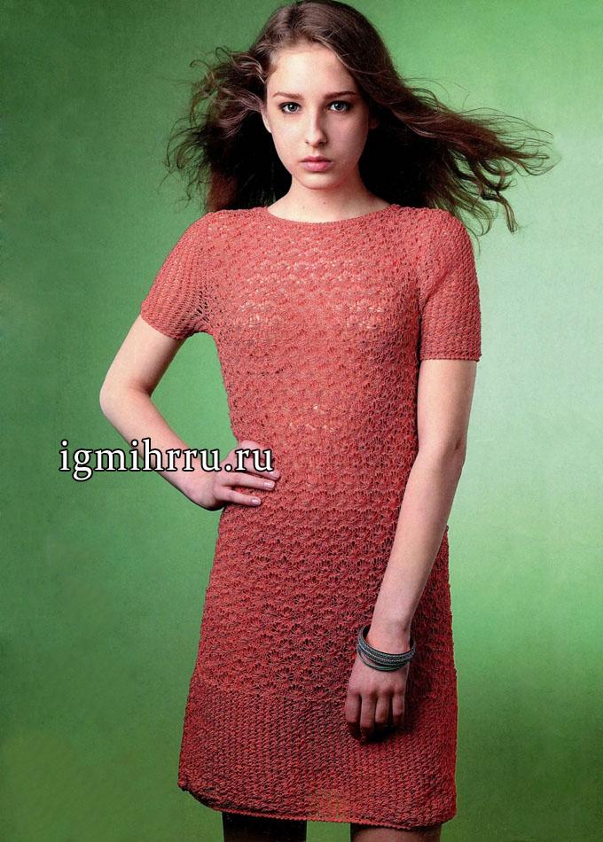 Платье кораллового цвета с ажурными дорожками и узором звездочки. Вязание спицами