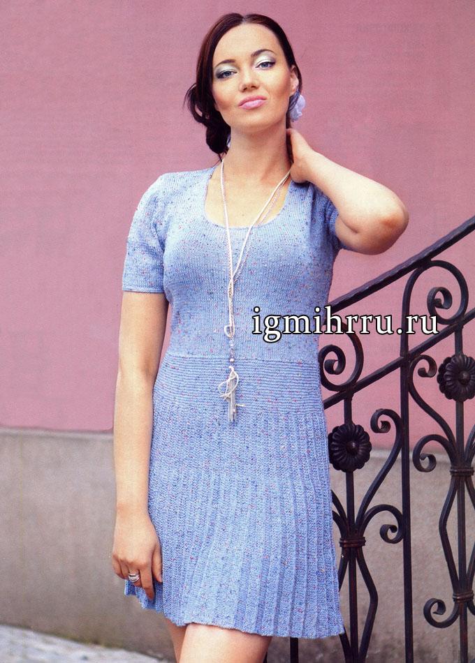 Просто и комфортно! Серо-голубое платье с юбкой «плиссе». Вязание спицами