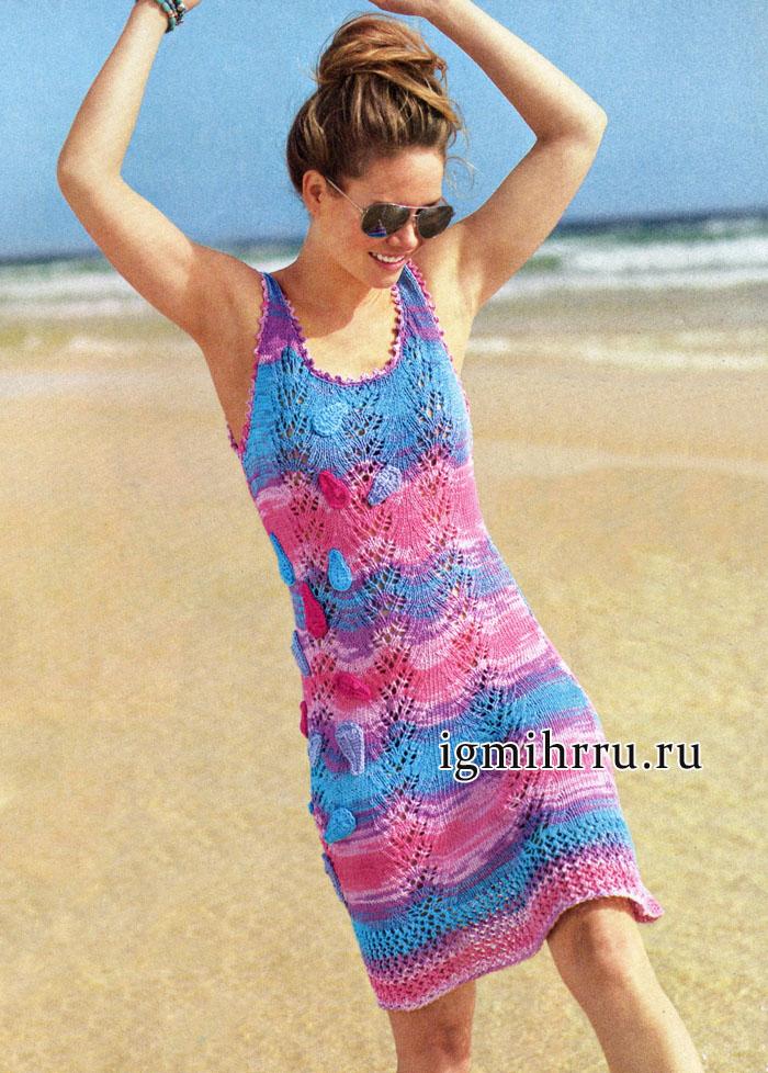 Летнее платье-сарафан с красивыми цветовыми переходами, от немецких дизайнеров. Вязание спицами