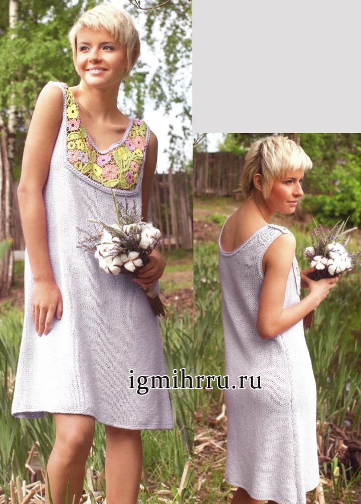 Светло-серое платье с кокеткой в стиле фриформ. Вязание спицами и крючком