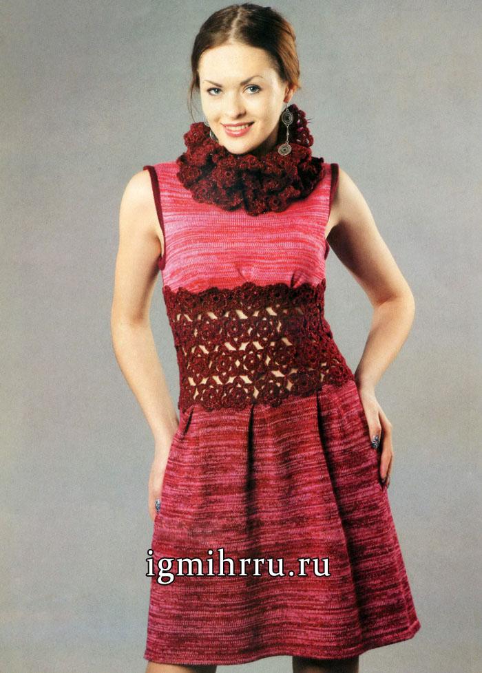 Меланжевое платье с цветочным воротником и ажурной вставкой по талии. Вязание спицами и крючком