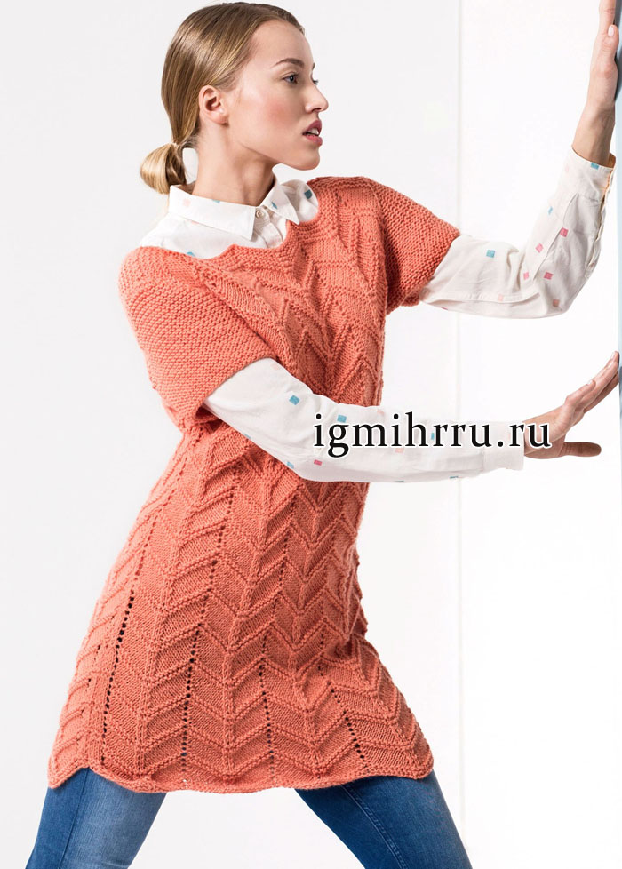 Платье-туника персикового цвета с продольными рельефными рубчиками, от финских дизайнеров. Вязание спицами