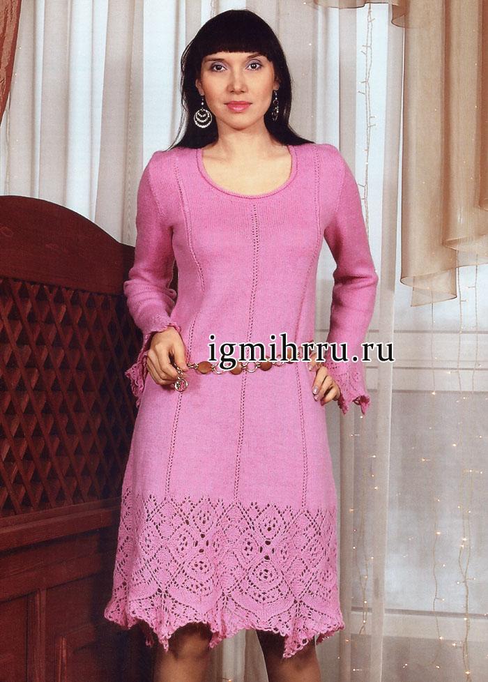 Розовое платье из теплой пряжи альпаки, с ажурной каймой. Вязание спицами