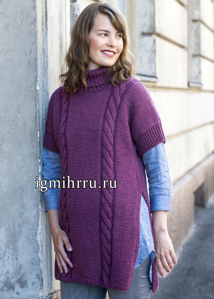 Теплая фиолетовая туника с декором из кос и высокими размерами по бокам. Вязание спицами