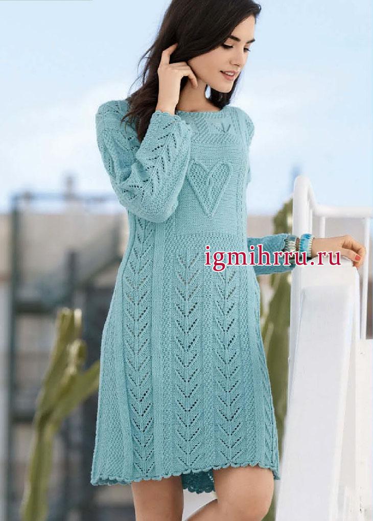 Бирюзовое платье с ажурными узорами и мотивом Сердечко. Вязание спицами
