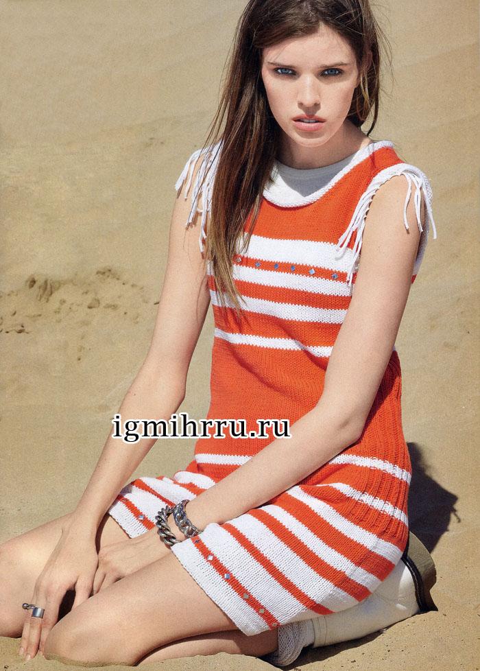 Оранжево-белое полосатое платье без рукавов. Вязание спицами