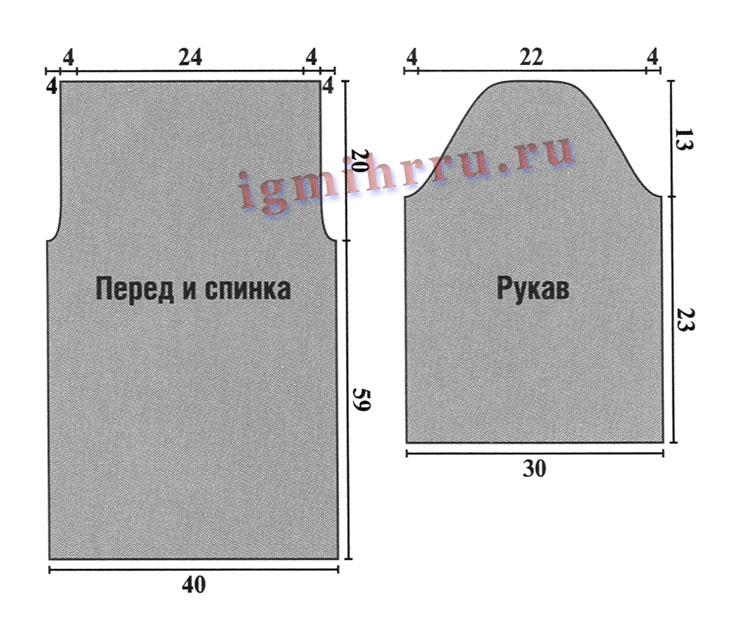 http://igmihrru.ru/MODELI/sp/platie/306/306.1.jpg