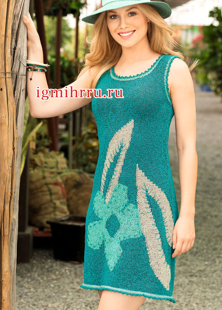 Летнее платье  без рукавов, с крупным цветочным мотивом. Вязание спицами