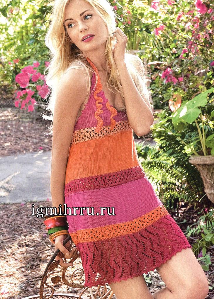 Разноцветное летнее платье с ажурными вставками и бордюром. Вязание спицами