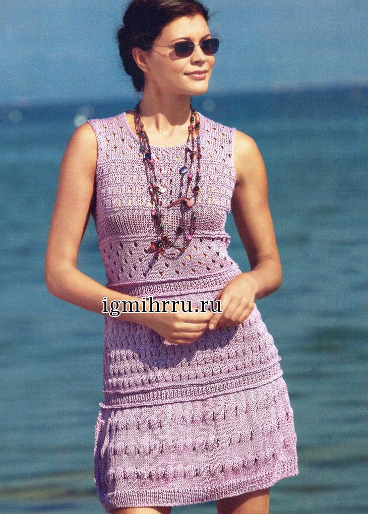 Летнее узорчатое платье светло-сиреневого цвета. Вязание спицами