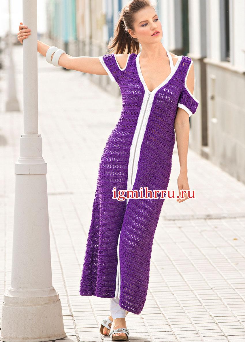 Эффектное фиолетовое платье макси с вырезами на плечах. Вязание спицами