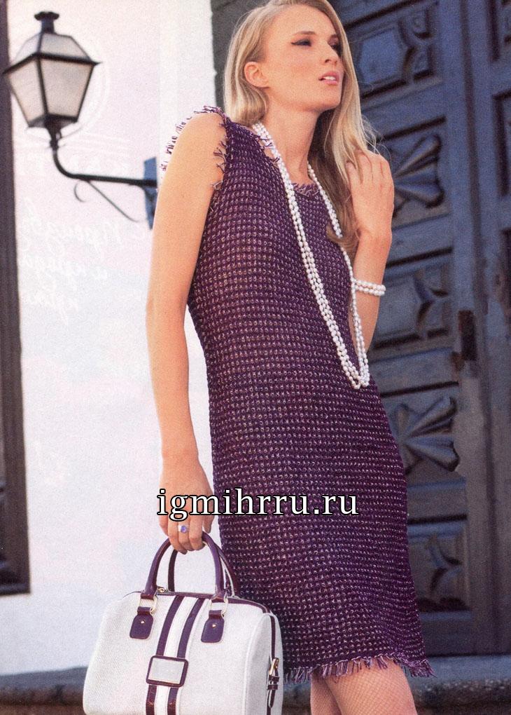 Маленькое платье без рукавов, с короткой бахромой