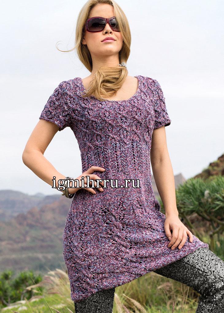 Меланжевое платье с сочетанием рельефных и ажурных узоров. Вязание спицами