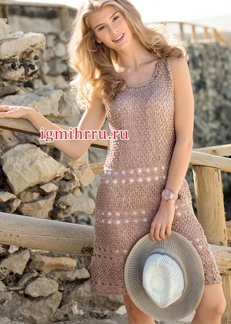 Бежевое платье с ажурными дорожками. Вязание спицами