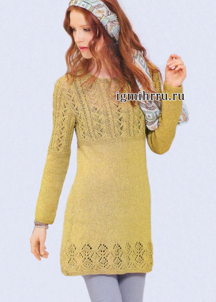 Платье горчичного цвета с ажурными узорами и косами. Вязание спицами