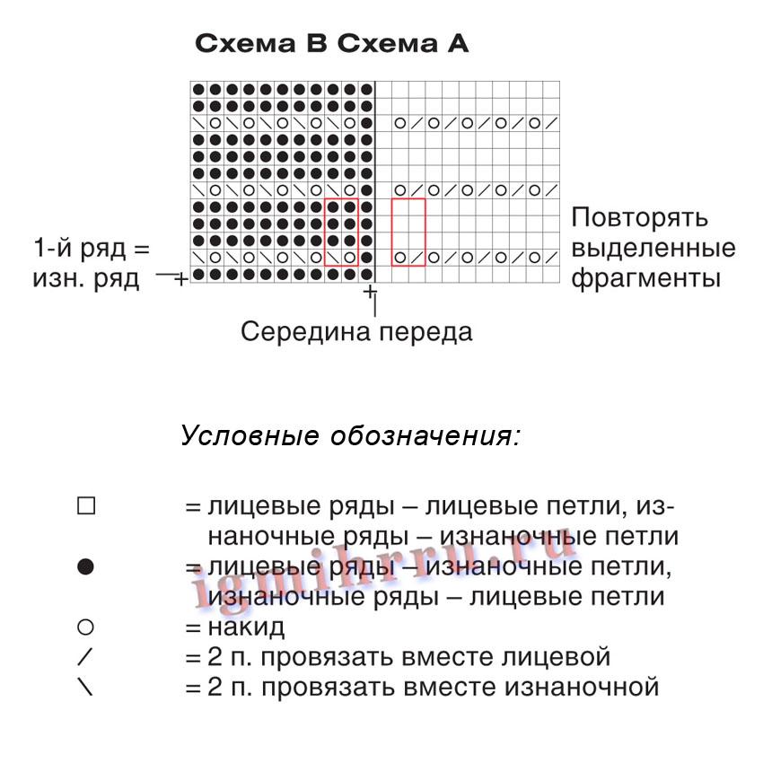 http://igmihrru.ru/MODELI/sp/platie/346/346.2.jpg