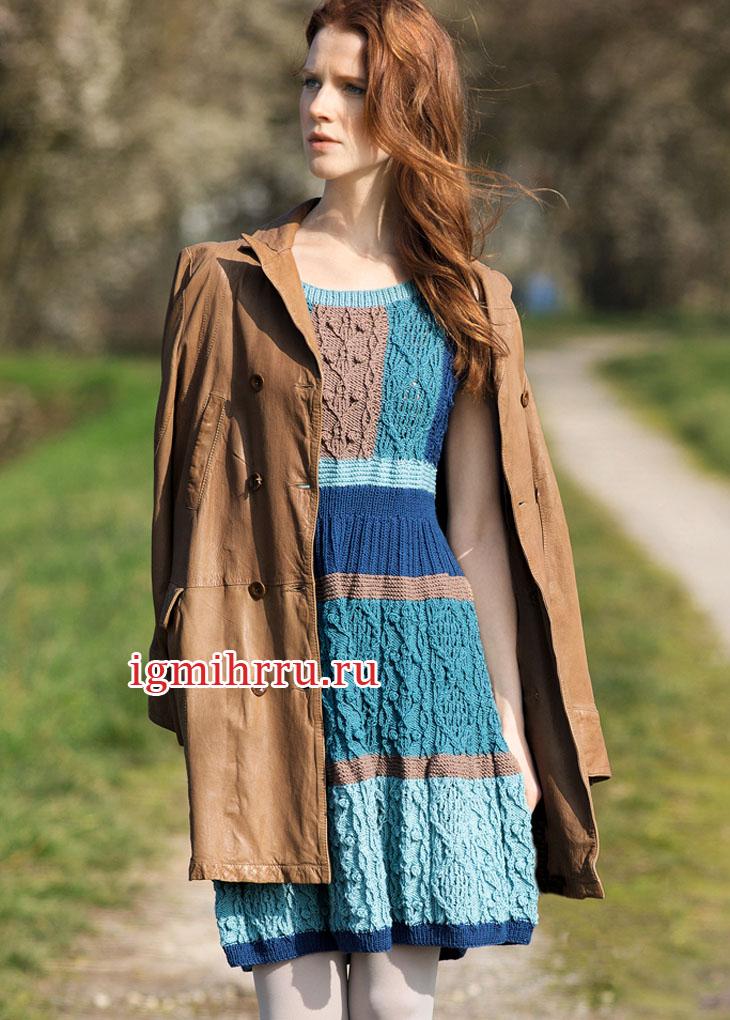 Разноцветное платье с арановым узором и резинками. Вязание спицами