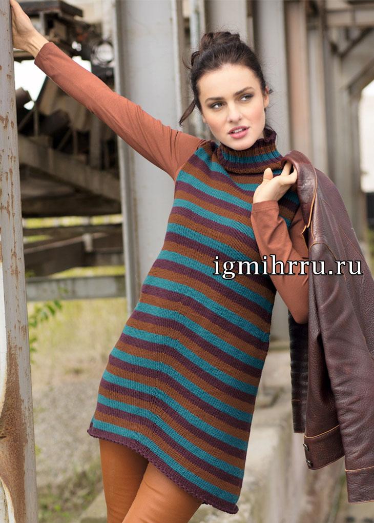 Шерстяное платье в полоску, с высоким воротником. Вязание спицами