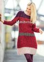 Комфортное мохеровое платье в стиле колор блокинг. Спицы