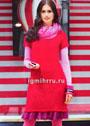 Красное мохеровое платье с нижним воланом. Спицы