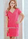 Женственное розовое платье с косами. Спицы