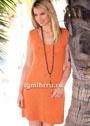 Яркое лето. Оранжевое льняное платье. Спицы