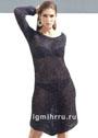 Черное платье с диагональным узором. Спицы