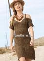 Летнее коричневое платье с миксом ажурных узоров. Спицы