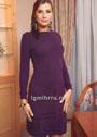 Платье баклажанового цвета с каймой из узорных дорожек. Спицы