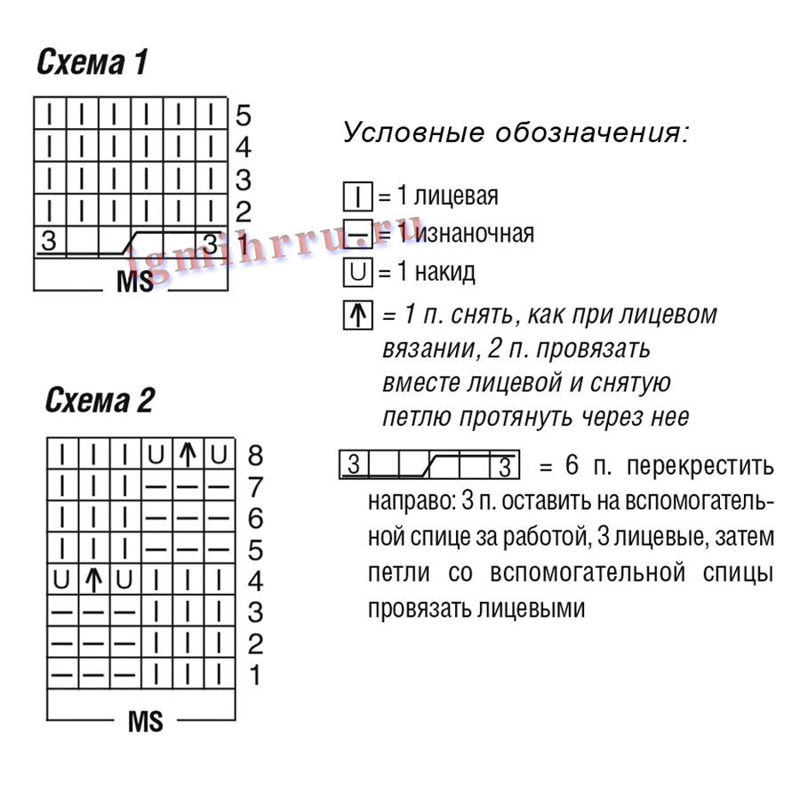 http://igmihrru.ru/MODELI/sp/poncho/069/69.2.jpg