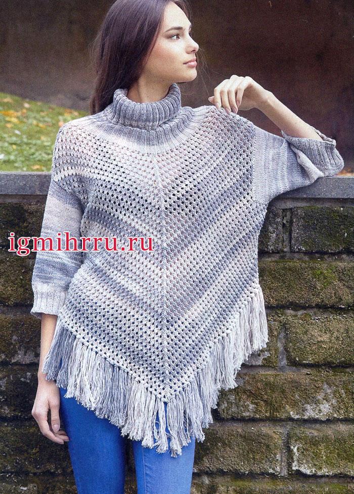 Для весенней прохлады! Теплое меланжевое пончо-свитер с бахромой. Вязание спицами